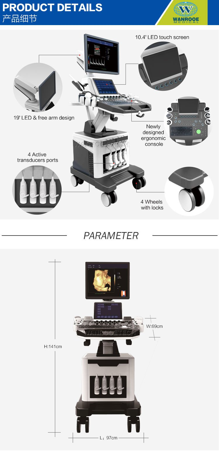 Trolley Ultrasound Machine, 4D Color Doppler, Ultrasonic Diagnostic, Trolley 4D Doppler, Ultrasound Machine