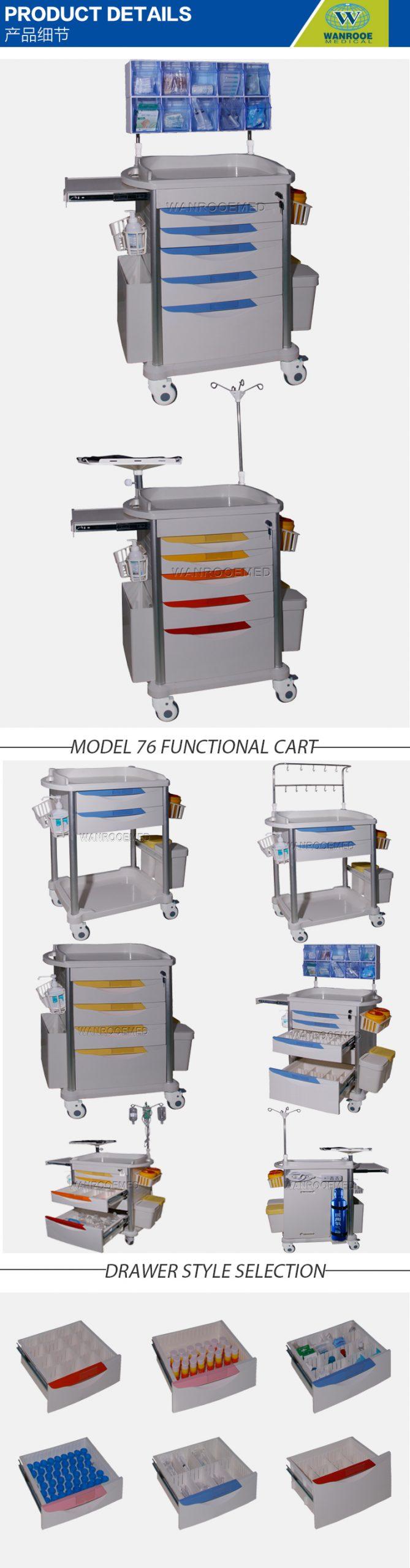 Emergency Trolley,Anesthesia Trolley,Medicine Trolley,Instrument Trolley,Infusion Trolley