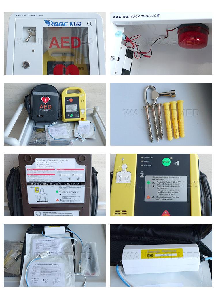 Hospital Defibrillator, AED Defibrillator, Medical Defibrillator, Portable Defibrillator, Automated Defibrillator, AED Defibrillator For Home Use, AED Defibrillator For Sale